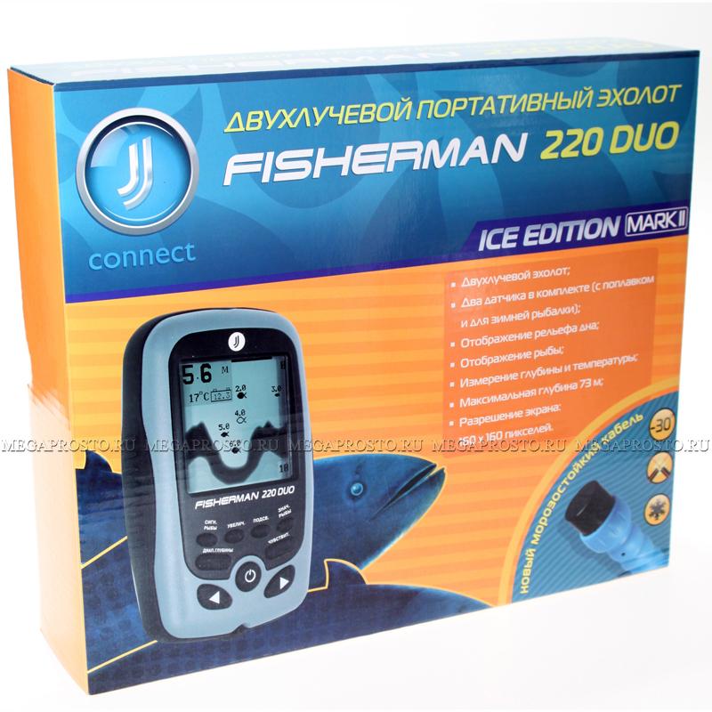 эхолот jj-connect fisherman 220 duo ice edition в украине