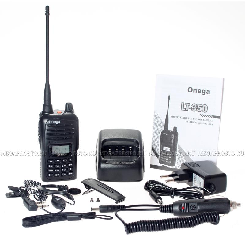Onega Lt-350 инструкция - фото 7