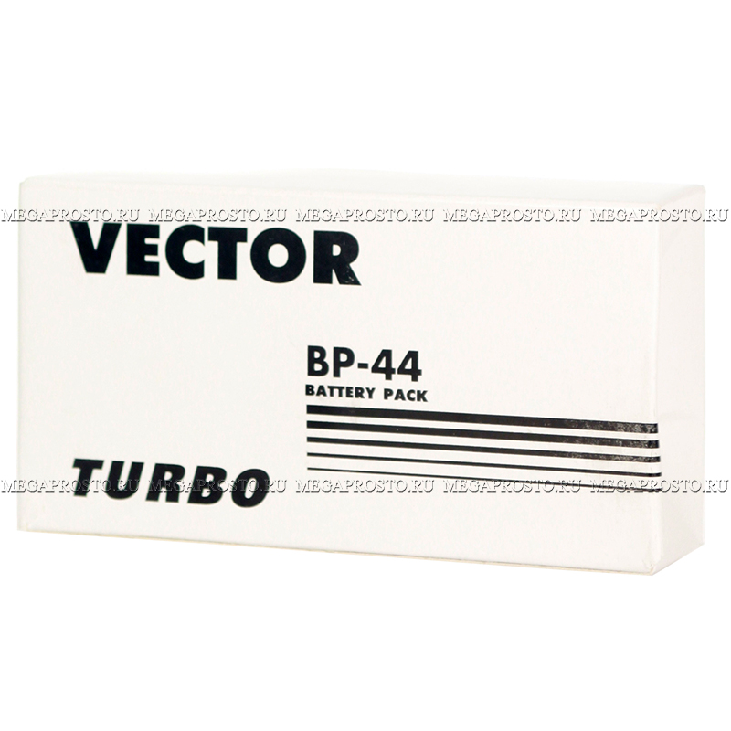Vector BP-44 Turbo